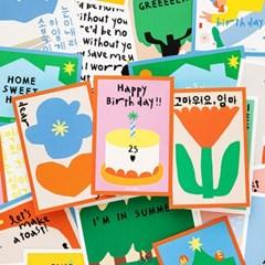 리틀띵스 타이포스티커 엽서세트 (엽서 5매, 스티커 3매)