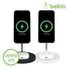 벨킨 2in1 맥세이프 15W 무선 충전 거치대 WIZ010kr