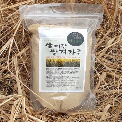 국산 생 미강 쌀겨가루