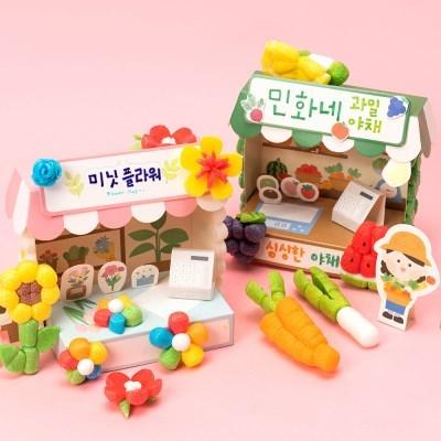 민화콘 우리동네 빵 과일 꽃 가게 만들기 세트