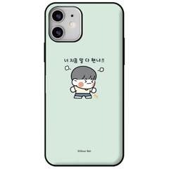 아이폰6S 뽀시래기 카드 도어 커버 하드 케이스 KP031_(3770709)