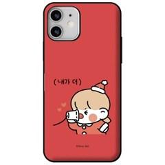 아이폰6 뽀시래기 카드 도어 커버 하드 케이스 KP031_(3770708)