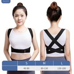 SIGNWAY 교정밴드 어깨 허리 척추 거북목 교정기구 고급