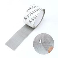방충망 테이프(5cmx2m)-철망 틈새 보수 테이프