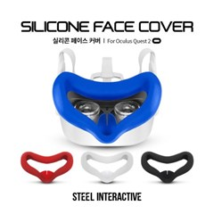 오큘러스 퀘스트2 실리콘 페이스 커버 VR (얼굴보호)
