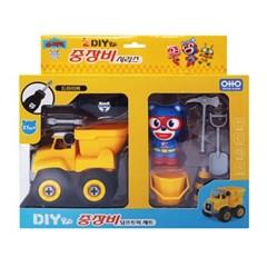 [꼬마히어로 슈퍼잭] DIY 중장비 덤프트럭 세트 만들기
