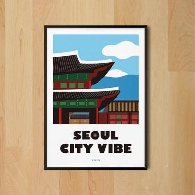 서울 시티 바이브2 M 유니크 인테리어 디자인 포스터