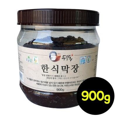 영월 두무동 한식 막장 900g