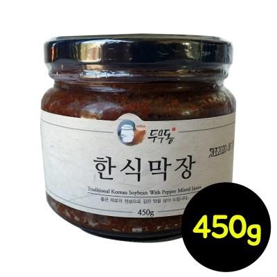 영월 두무동 한식 막장 450g