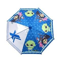 신비아파트 엑스신비 53 장우산