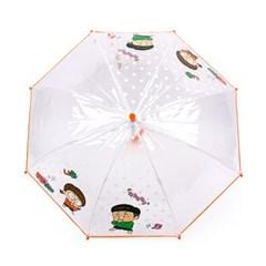 흔한남매 오렌지 53 투명우산