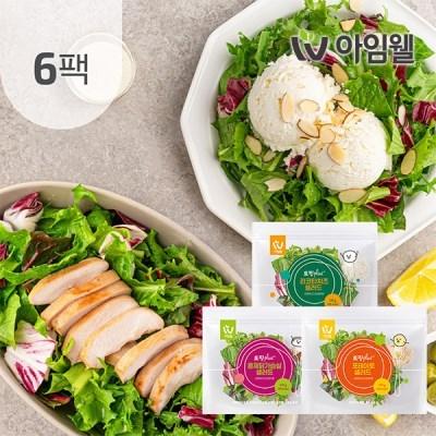 [아임웰] 토핑Plus 샐러드 3종 6팩