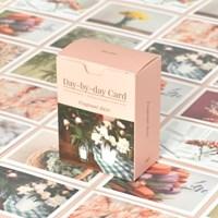 데이바이데이 카드 - Fragrant days