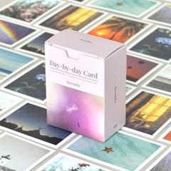 데이바이데이 카드 - Serenity