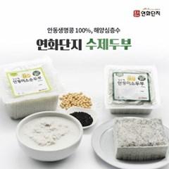 검은깨 안동미소두부 콩물 안동생명콩 해양심층수