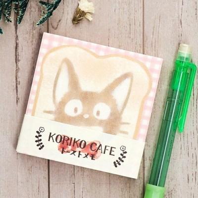 고양이 지지 메모지 80매 (코리코카페)