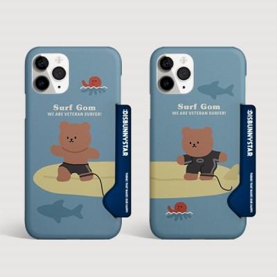 서퍼곰 카드수납 하드케이스-144