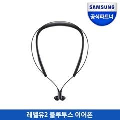 레벨유2 무선 넥밴드 블루투스 이어폰 이어셋 EO-B3300