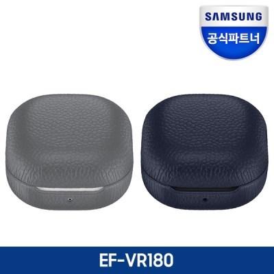 삼성전자 갤럭시버즈 라이브 레더 커버 케이스 EF-VR180