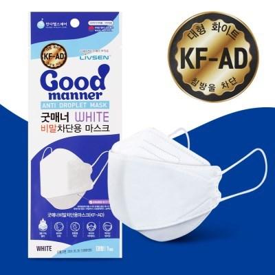 국산필터 굿매너 마스크 비말차단 KF-AD 대형 1매_(602864919)