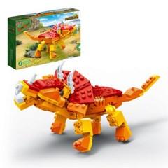 공룡블록 트리케라톱스 레고사이즈 블럭