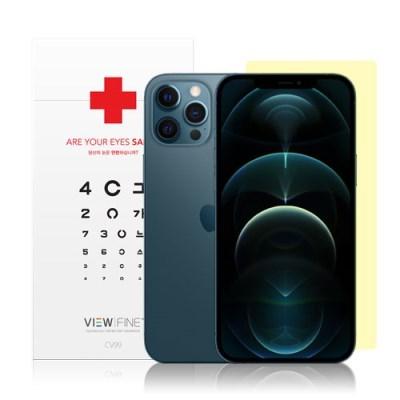 뷰파인 블루라이트차단 액정보호필름[CV99] 아이폰12 프로 맥스