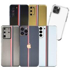 DS 라인 에디션 백커버 스킨 클리어 케이스 필름 갤럭시 아이폰 S21