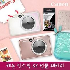 캐논 인스픽S2 선물패키지 / 즉석카메라 프린터 ZV-223A