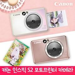캐논 인스픽S2 즉석카메라 프린터 ZV-223A 휴대용 포토