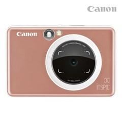 캐논 인스픽S 즉석카메라 프린터 ZV-123 휴대용 포토프