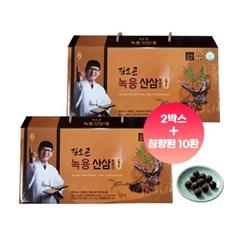 김오곤 녹용산삼 배양근골드 60포 (2개월분/침향환10환증정)