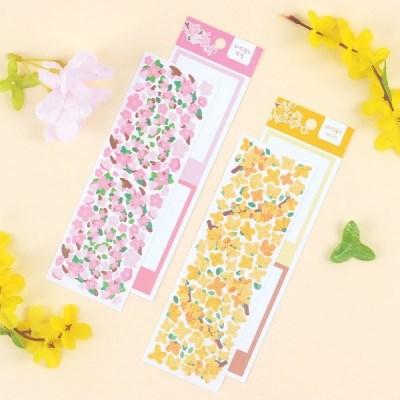 워너디숲의 봄꽃 스티커