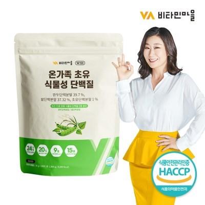 비타민마을 온가족 초유 식물성 단백질 대용량 1포대