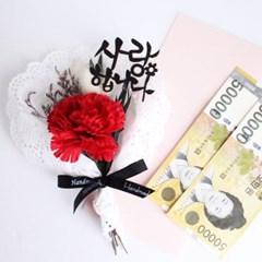 어버이날 카네이션 용돈 미니 꽃다발 선물 박스 봉투