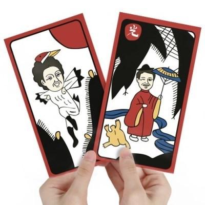 행운의 광 돈봉투 (4개)