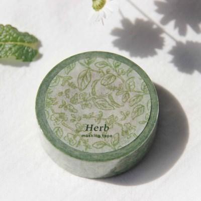Herb Masking Tape [Basil Pesto]