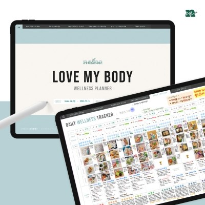 LOVE MY BODY 럽마바 굿노트 다이어트 플래너 PDF