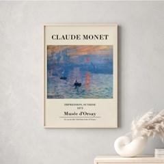 전시회 포스터 그림 액자 클로드모네 선라이즈