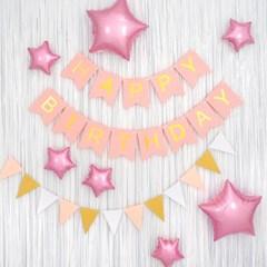 생일파티 은박커튼+가랜드 장식세트 [화이트 핑크골드]_(12230180)