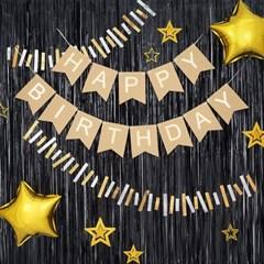 생일파티 은박커튼+가랜드 장식세트 [블랙 베이지골드]_(12230178)
