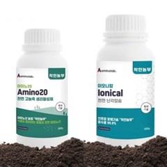 아미노산 이오니칼 액체 비료 500ML 착한농부 식물 나무 화초 영양제