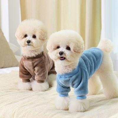 [펫츠랜드] 강아지옷 강아지티셔츠 마카롱 밍크 티셔츠