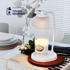 빛조절 터치 캔들워머 줄루 양키캔들 라지자 사용가능