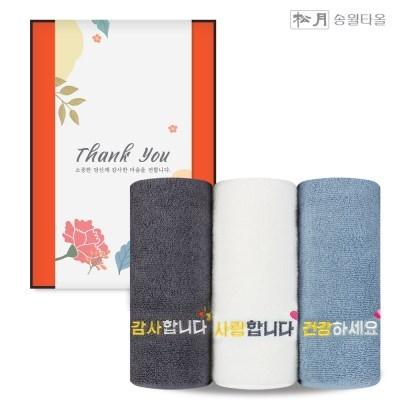 송월타올 가정의달 스승의날 수건선물세트 1P+감사장_(602867195)