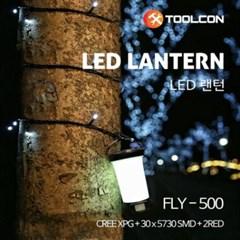 툴콘 FLY500 충전식 다용도 LED랜턴
