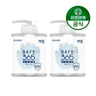 [유한양행]해피홈 SAFE365 겔타입 손소독제 500mL 2개