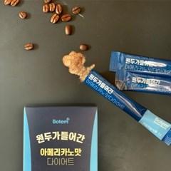 다이어트 커피 아메리카노 원두 체지방감소 가르시니아 14포