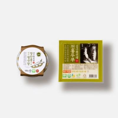 김구원선생두부 청국장 전통두부세트 청국장찌개세트