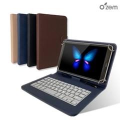 오젬 갤럭시탭A 8.0 2019 태블릿PC IGK 키보드 케이스