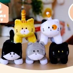 My Home Cat Plush Keychain (5종 택1)
